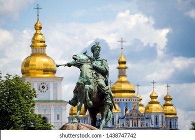 The Bohdan Khmelnytsky Monument (built 1888) is a monument in Kiev dedicated to the Hetman of Zaporizhian Host.