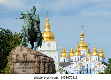 The Bohdan Khmelnytsky Monument (inscription in Russian with the name, surname and date of construction in 1888) is a monument in Kiev dedicated to the Hetman of Zaporizhian Host.