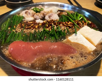 The boiled Motsunabe with Pollock roe(or pollack roe). Motsunabe, a type of nabemono in Japanese cuisine, which is made from beef or pork tripe or other offal.