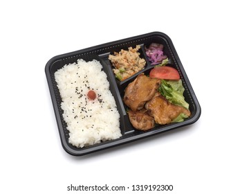Boiled pork lunch box