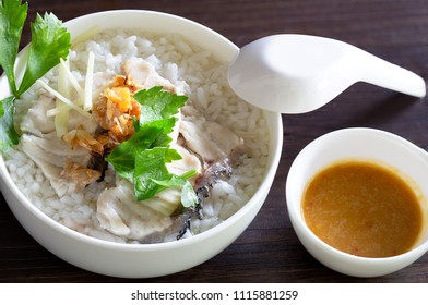 Boiled rice with sea bass in white bowl delicious food for thai breakfast and dinner / select focus
