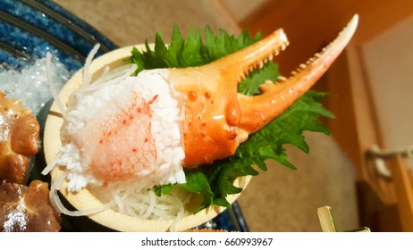 Boiled snow crab claw, serve one big piece of claw in traditional style. Japanese restaurant which serve only crab menu.