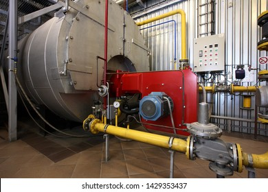 Boiler room equipment- high power boiler burner.