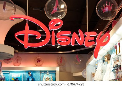 Bologna, Italy - August 2016: sign at disney store in downtown