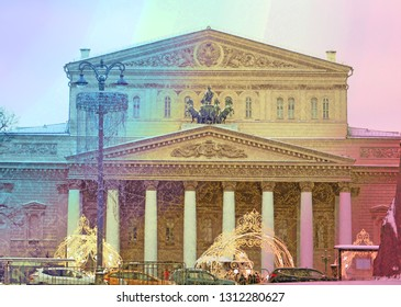 Bolshoi theatre in Moscow photographed close-up, abstract collage