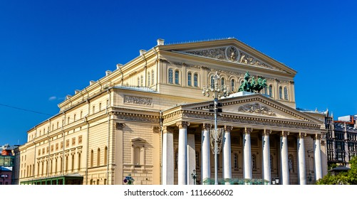The Bolshoi Theatre in Moscow, Russian Federation