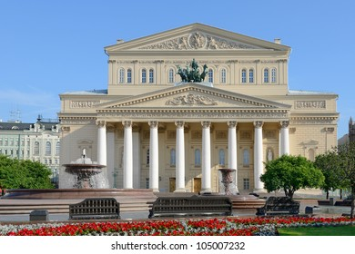 Bolshoi Theatrein the summer, Moscow, Russia