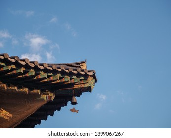 Bongeunsa, 1200 years old Buddhist temple in Gangnam gu, Seoul, South Korea - Colorful and fancy eaves of the temple. Roof with vivid color. Traditional oriental architecture exterior design.