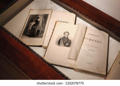 "Book of A. S. Pushkin ""Eugene Onegin"", the first edition of 1855. Moscow. August, 2016"