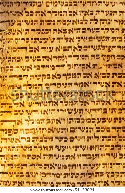 Book Esther One Books Hebrew Bible Stock Photo (Edit Now) 51133021