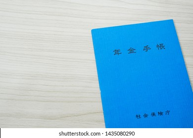 book title is pension book japanese pension book social problems image