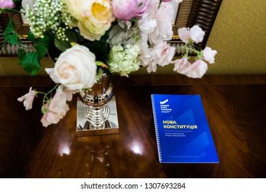 The book of Yulia Tymoshenko with the election program and the new design Ukraine, Kiev, February 4, 2018