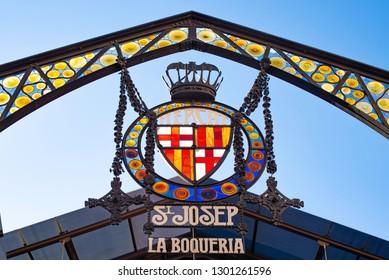Boqueria Market Entrance in Las Ramblas Street, Barcelona, Catalonia, Spain.