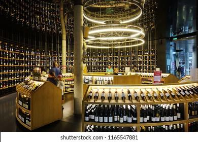 BORDEAUX, FRANCE august 2018: La Cite du Vin, Wine shop into wine museum of Bordeaux