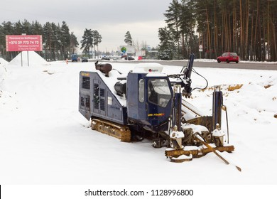 Borisov, Belarus - February 11, 2018: powerful road construction equipment on the construction of a highway.