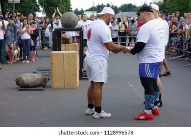 Borisov, Belarus - JULY 16, 2016: people celebrate the fifth anniversary of the sports and recreation complex. Winner's reward ceremony.
