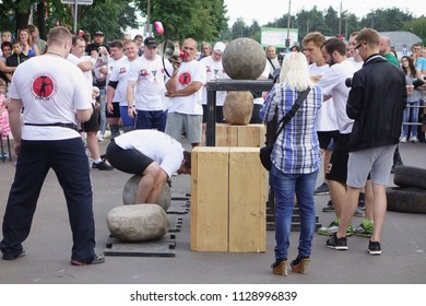 Borisov, Belarus - JULY 16, 2016: people celebrate the fifth anniversary of the sports and recreation complex.