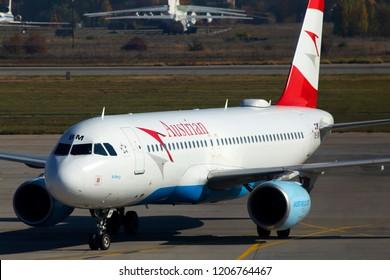 Borispol, Ukraine - October 17, 2018: OE-LBM Austrian Airlines Airbus A320-200 aircraft running to the Borispol International Airport parking