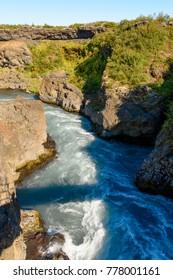 Bornafoss waterfall in Iceland