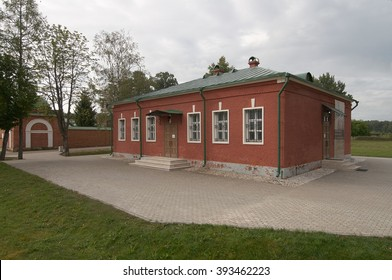 """Borodino, Moscow region, Russia - August 08, 2012: Building of the Museum at Borodino battle field in Russia. In this house russian writer Leo Tolstoy wrote a novel """"War and Peace""""."""