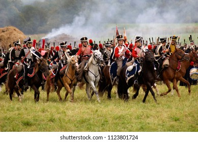 Borodino Images, Stock Photos & Vectors | Shutterstock