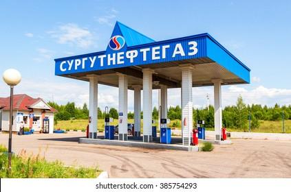 BOROVICHI, RUSSIA - JULY 18, 2015: Surgutneftegas gas station. Surgutneftegas is one of the russian oil companies