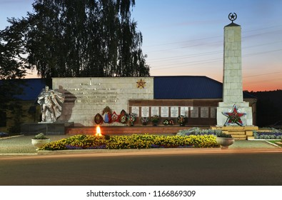 BOROVSK. KALUGA OBLAST. RUSSIA. 17 AUGUST 2016 :  Monument to dead soldiers in Borovsk. Kaluga oblast. Russia