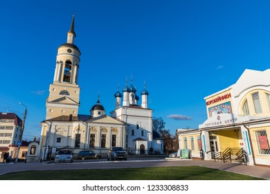 Borovsk,  Russia - November 11, 2018: Annunciation Cathedral is one of the oldest temples of the Kaluga region.