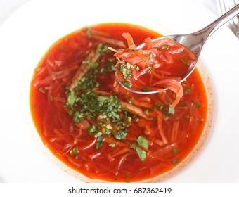 Borsch or Borscht ( Russian Beetroot Soup )