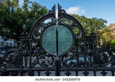 Boston, United States: October 2017: Boston Public Garden Entry Gate with traffic behind