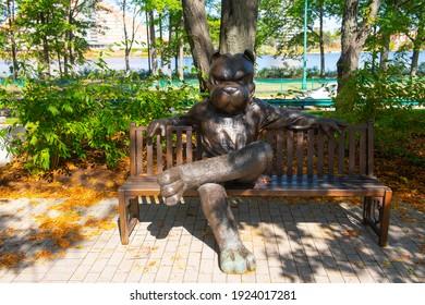 BOSTON, USA - OCT. 1, 2020: Boston University mascot Terriers figure in Boston University campus in Boston, Massachusetts MA, USA.