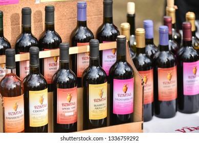 Bottles of wine in a wine market. Rezekne -  Latvia, March, 2019