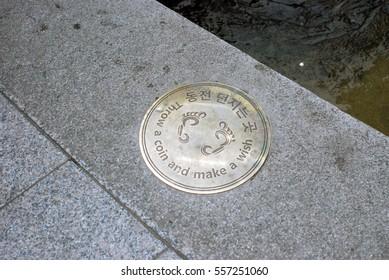 bottom throw a coin