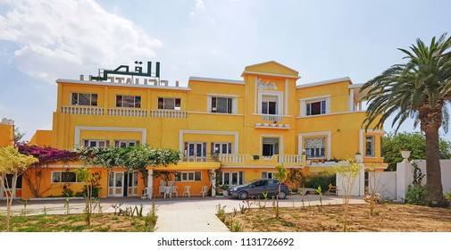 BOU ARGOUB, TUNISIA - JUNE 22, 2018: Château Bou Argoub is known for the production of fine red wines in the plain of Grombalia, Tunisia, North Africa