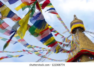 Boudhanath Stupa is the holiest Buddhist sites in Kathmandu (Yambu), Nepal. It is altso known as Khast, Jyarung Khasyor or Bauddha.