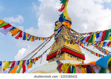 Boudhanath Stupa in Kathmandu, Nepal. Buddhist stupa of Boudha Stupa is one of the largest stupas in the world