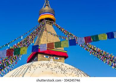 Boudhanath Stupa prayer flags Katmandu Nepal