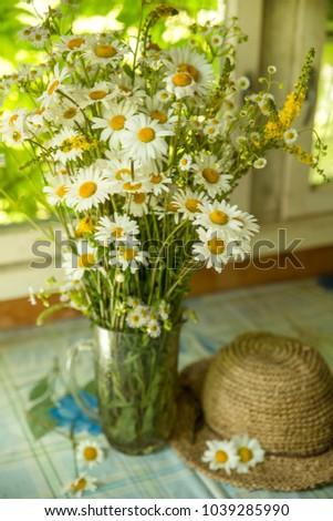 Bouquet Daisies Glass Vase Next Straw Stock Photo Edit Now
