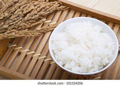 Bowl of rice and paddy