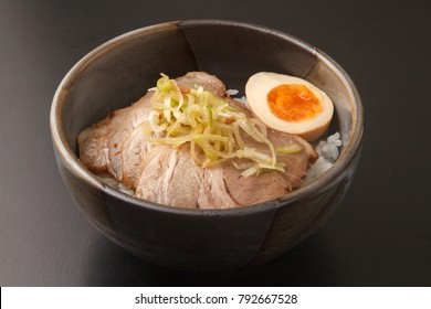 Bowl of rice with  Pork