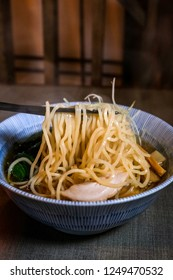 Bowl of Steaming Hot Japanese Ramen Noodle Soup
