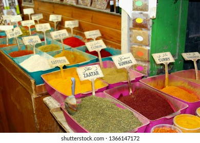 Boxes with variety of spices, labels in English and Arabic, in souk store, old city of Jerusalem