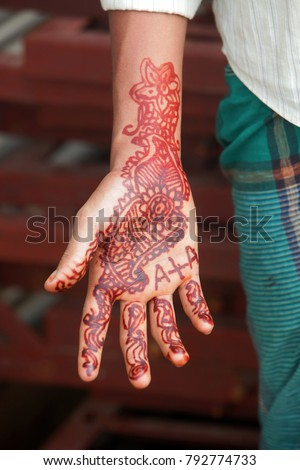 Boys Hand Red Henna Tattoo Eid Stock Photo Edit Now 792774733