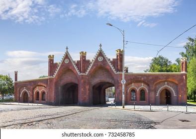 Brandenburg Gate- fortifications of Koenigsberg, neo-gothic 19th century. Kaliningrad, Russia.
