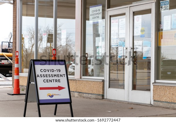 BRANTFORD, CANADA - March 26, 2020: Entrance to a COVID-19 assessment centre, setup at a local arena for testing the novel cornoavirus.