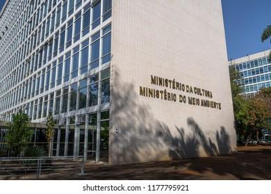 Brasilia, Brazil - Aug 26, 2018: Ministry of Culture and Ministry of Environment - Brasilia, Distrito Federal, Brazil