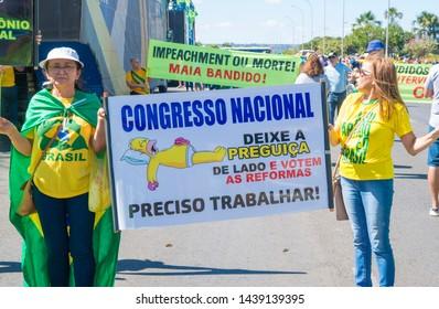 Brasilia, DF, Brasil - Jun, 30, 2019:  Brazilian stand in support of social security, anti-corruption and in favor of Judge Sérgio Moro.