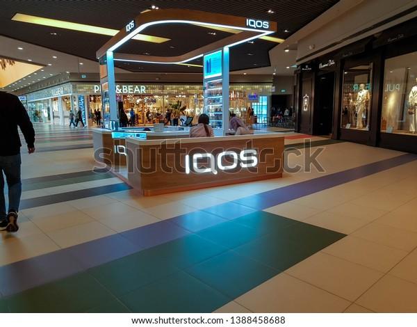 Brasov Romania 04 May 2019 Iqos Stock Photo (Edit Now) 1388458688