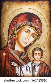 Bratislava, Slovakia, 2017/01/23. Byzantine icon of Mary the Mother of God with her son Jesus blessing with his hand. The icon is found in a private chapel.