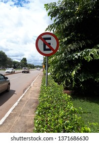 Brasília, Brazil, April 26, 2019: Signaling plate, galvanized steel plate, electrostatic, reflective sticker, informing the driver of the vehicle, that parking is prohibited, in that avenue.